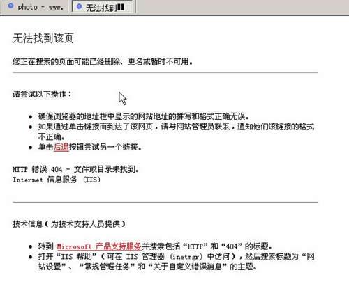 ファイルが見つかりません、と中国語で