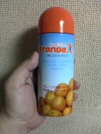 orangex1.JPG